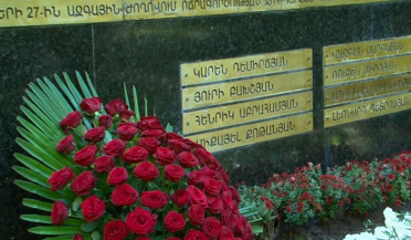 Officials pay respects to October 27 victims