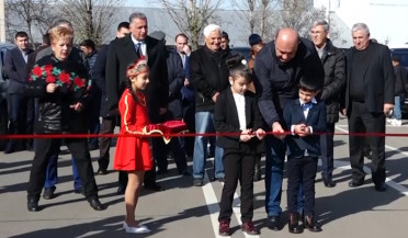 Gyumri celebrates asphalted streets with party