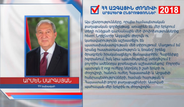 President congratulates parties succeeded in election