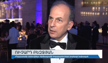 """Children of Armenia"" holds 15th gala in New York"