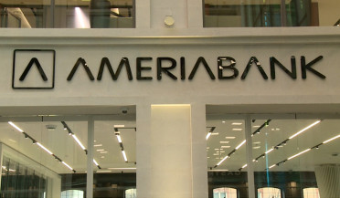 Ameria Bank presents its report