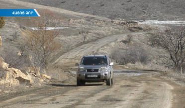 Vayots Dzor villages wait for road repair