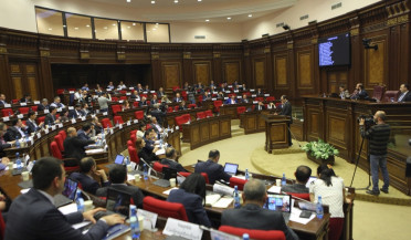 National Assembly discusses government structure