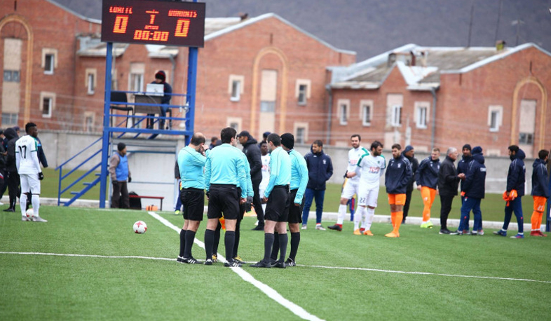Banants refuses to play return leg of semi-final against Lori