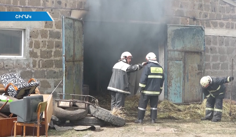Fire breaks out in Hovuni