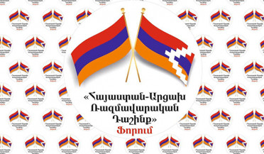 ARF urges to develop Armenia-Artsakh cooperation