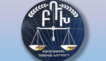 Supreme Judicial Council holds disciplinary hearing for Court of Cassation judges