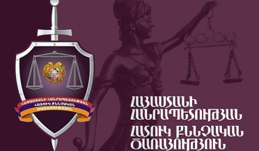 Criminal news: Gegham Petrosyan officially indicted