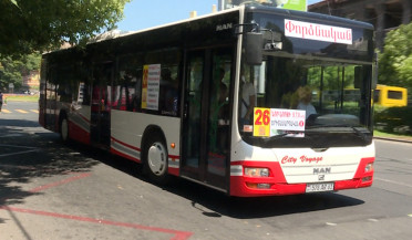 New and comfortable bus introduced in Yerevan