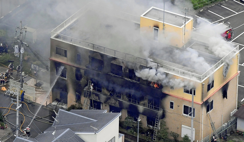 International news: Kyoto fire death tolls exceeds thirty