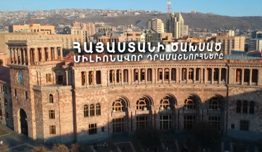 How does Armenia fight against corruption?