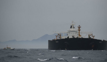 International news: Iranian ship leaves Gibraltar