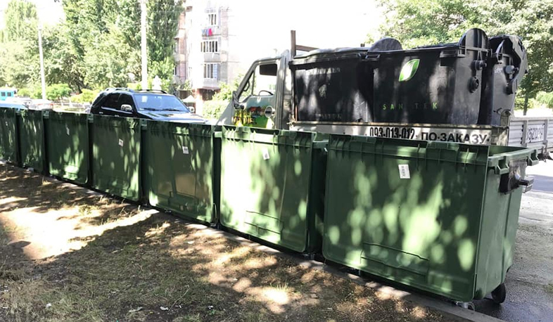 More waste containers and garbage trucks in Yerevan