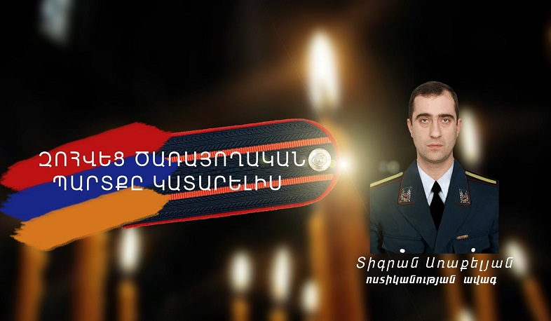 Nikol Pashinyan at the wake of the killed police officer | LIVE