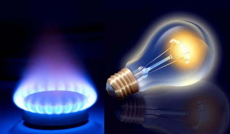 Gas and energy rate will not increase, says PSRC Chair