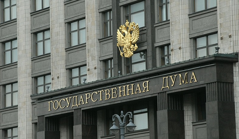 Russian Duma ratifies supervision agreement of goods imported to EAEU