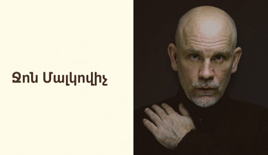 Ararat Speaker's Night: John Malkovich