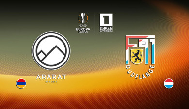 Europa League Play-Off: Ararat-Armenia vs. Dudelange